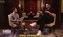 如何看待姚明的中国体育教育落后美国几十年