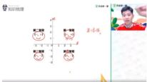 作業幫直播課 學習興趣是影響數學成績的關鍵