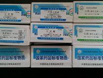 110766  中檢所   丹參酮ⅡA對照品/标準品