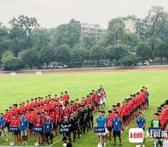 台湾、四川、海南校园足球队开打友谊赛