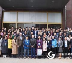 2017泽泉植物表型育种及生理生态研讨会成功举办