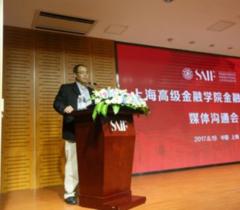 上海高级金融学院金融硕士项目排亚洲首位