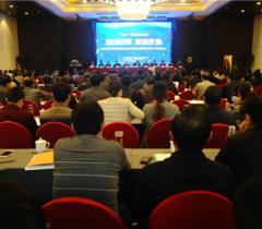 安徽高校后勤信息化建设专委会正式成立