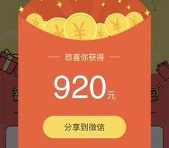 """参与人数超百万 掌通家园""""920全民爱娃日""""获多方点赞"""