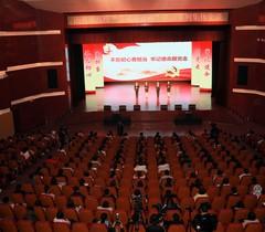 山西省委教育工委开展全省高校系列集体党课活动