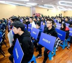2018软银机器人杯全国近三百支队伍学生踊跃参加的年度机器人盛会