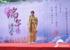 青島高校舉辦端午詩會 弘揚中華優秀傳統文化