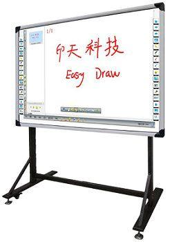 印天科技电子白板在商务市场大放光彩