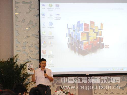 图为中视典项目与产品总监毛凯先生在分享虚拟现实技术的最新应用