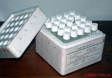 人血管生成素4Elisa试剂盒,ANG-4试剂盒