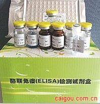 水蛭素(HR)基因蛋白ELISA试剂盒
