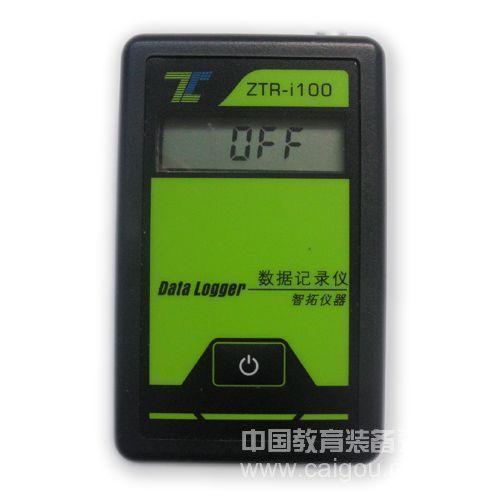 单温度记录仪 冷链记录仪