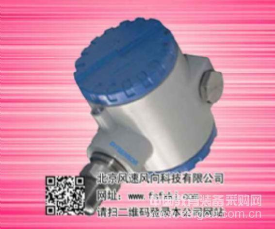 高精压力传感器 变送器 防腐压力变送器  控制器