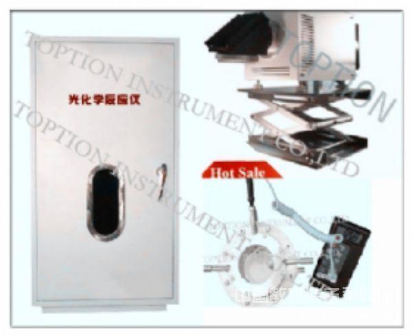150ml高压光化学反应仪