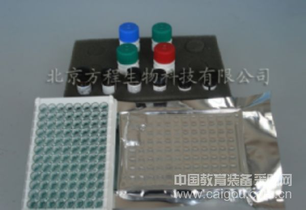 ELISA试剂盒现货供应大鼠BGP/Gehrelin ELISA Kit检测价格