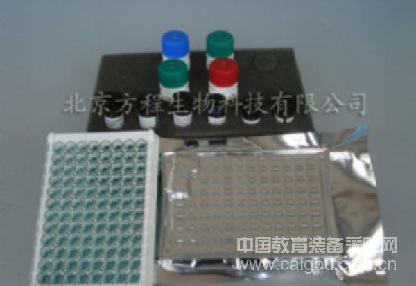 ELISA试剂盒现货供应小鼠血管活性肠肽 ELISA Kit检测价格