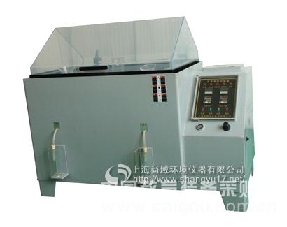 最新盐雾试验箱GBT10125-2012标准 前言