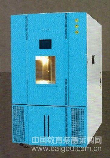综合试验箱