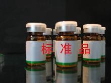 299-39-8,硫酸司巴丁纯度