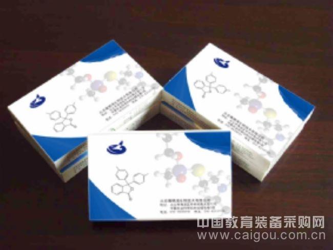 大鼠酸性成纤维细胞生长因子1(aFGF-1)ELISA试剂盒