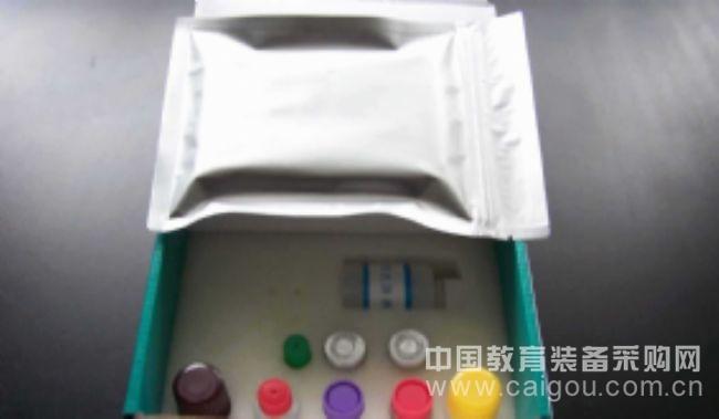小鼠解脲脲原体抗体(UU-Ab)ELISA试剂盒