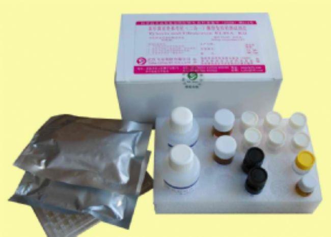 大鼠前心钠肽(Pro-ANP)ELISA试剂盒