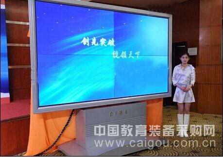 5.3拼缝液晶拼接屏|46寸超窄边电视墙