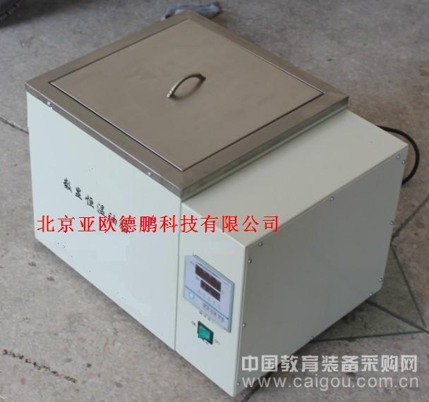 数显恒温浴锅/恒温水浴箱