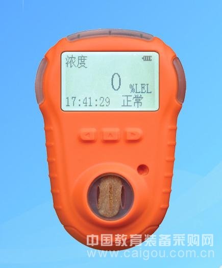 高度防水防尘扩散式氟气测量仪/手持式氟气分析仪