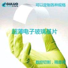 古洛供应实验室用0.18mm进口抛光玻璃片/尺寸可定制