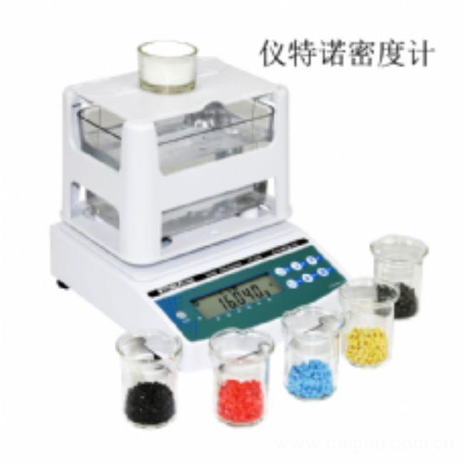 天津哪里有卖电线电缆塑料密度测试仪