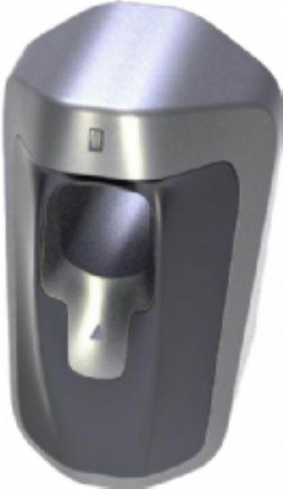 指静脉生物识别系统