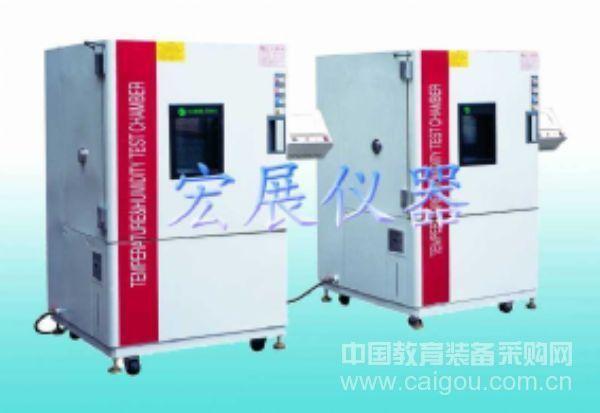 LP-1000可程式恒温恒湿试验机