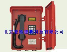防爆扩音指令对讲电话机/对讲机/对讲电话