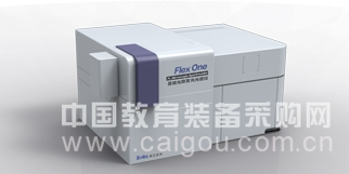 Flex One 顯微光致發光光譜儀