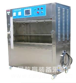 uv紫外老化测试箱