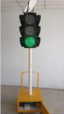 移動式紅綠燈