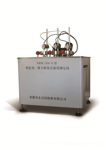 供应承德试验机-热变形维卡软化点测定仪