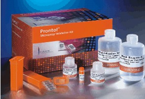 Corning Pronto!TM通用杂交试剂盒 40024 40028 40026 40030