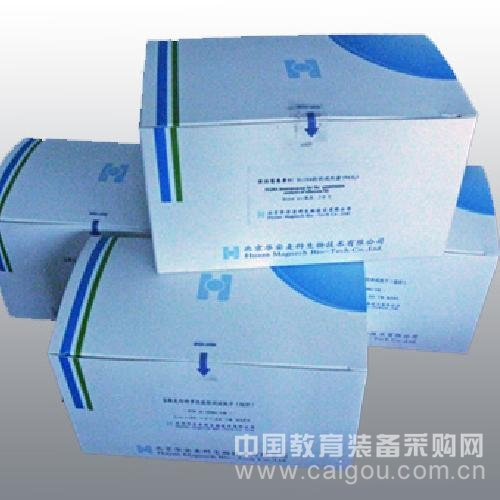 人血管生成素受体Tie2(ANG-R-Tie2)ELISA试剂盒