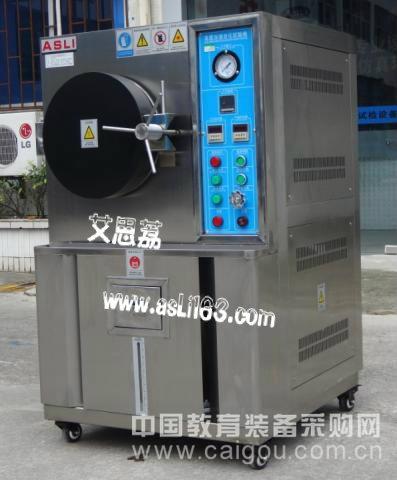 HAST高压加速寿命试验箱台湾制造全国销售 定做非标 央视推荐企业