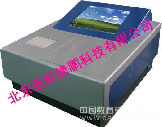 农药残留快速检测仪/快速检测仪