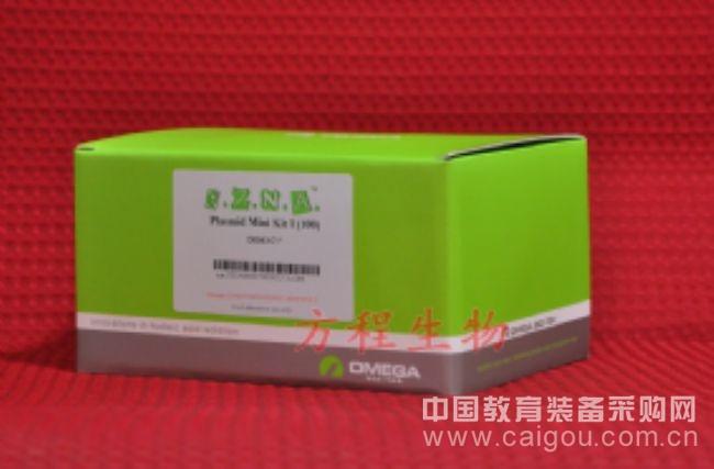 人甲酰肽受体2(FPR2)检测/(ELISA)kit试剂盒/免费检测