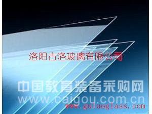 古洛供应实验室用0.21mm超薄进口玻璃片/尺寸可定制
