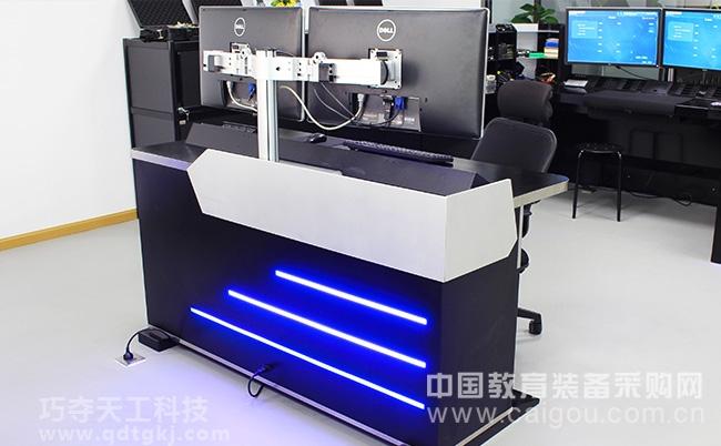 實驗室設備 實驗室雙屏數據分析工作站