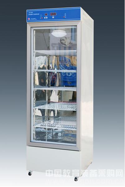 微电脑种子低温样品柜