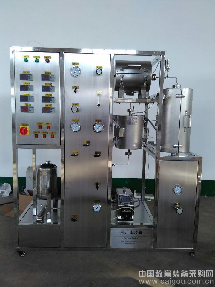 固定床反应器,多功能微反催化剂评价装置