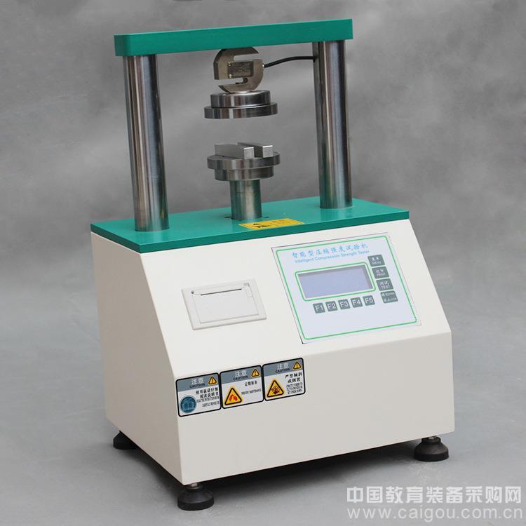 供應 邊壓環壓試驗機 高精密數顯式瓦楞紙板環壓邊壓強度試驗機