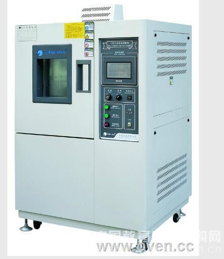 梅州小型超低温试验箱