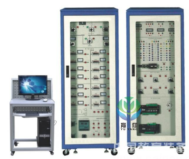 YUY-LY11楼宇供配电系统实训装置(LON总线型)